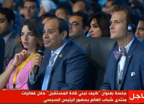 """السيسي مشيدا بـ""""الإكاديمية الوطنية للتأهيل"""": أوعوا تفقد جدارتها"""