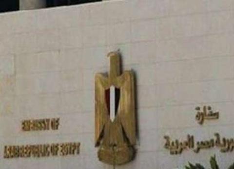 المصريون بإندونيسيا يبدأون التصويت في اليوم الثالث للاستفتاء