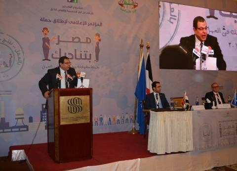 """""""سعفان"""": نسعى لإعلاء شعار """"صنع في مصر"""" بآفاق السوق المحلية والدولية"""
