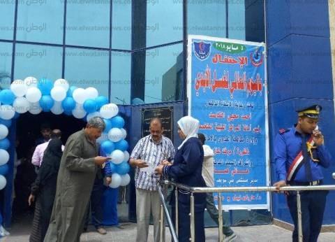"""مستشفى بني سويف التخصصي تحتفل بـ""""اليوم العالمي لغسل الأيدي"""""""