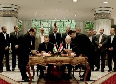 إسرائيل تطالب حماس بالاعتراف بها ونزع أسلحتها في إطار المصالحة