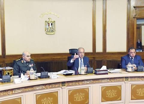 """""""الوزراء"""" يستعرض تقريرا من وزير المالية حول إجراءات الإصلاح الاقتصادي"""
