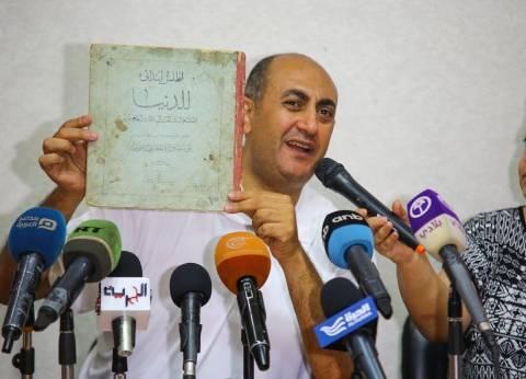 غدا.. أولى جلسات محاكمة خالد علي بتهمة ارتكاب فعل فاضح