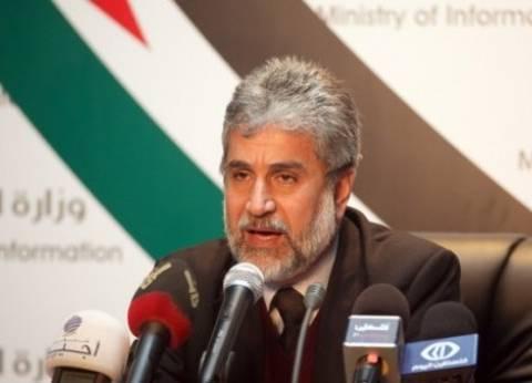 وزارة الإعلام الفلسطينية تتشاور مع الجامعة العربية لتفعيل قرار يخص القدس