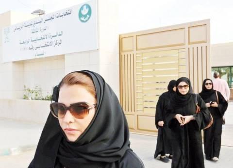 5 انتصارات للمرأة السعودية في عهد الملك سلمان.. آخرها قيادة السيارات