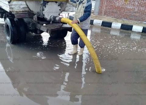 أمطار غزيرة في كفر الشيخ وتوقف حركة الصيد وإغلاق بوغاز البرلس