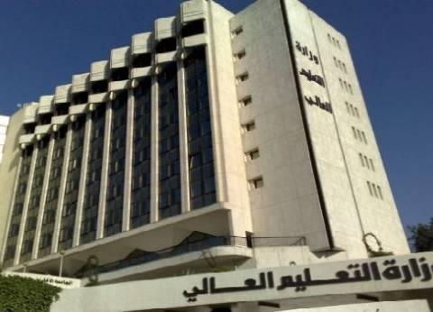 التعليم العالي: نتابع أوضاع الطلاب المصريين في السودان