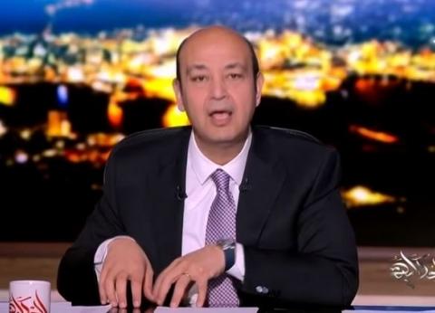 """عمرو أديب مشيدا بلجان الوافدين: """"لجان التصويت قربت من كل الناس"""""""