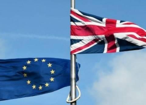"""""""مجموعة العشرين"""": خروج بريطانيا من الاتحاد الأوروبي يضر بالاقتصاد العالمي"""