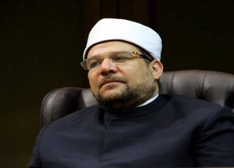 وزير الأوقاف يبحث دور الثقافة في بناء الأمم بمعهد الدراسات الإسلامية