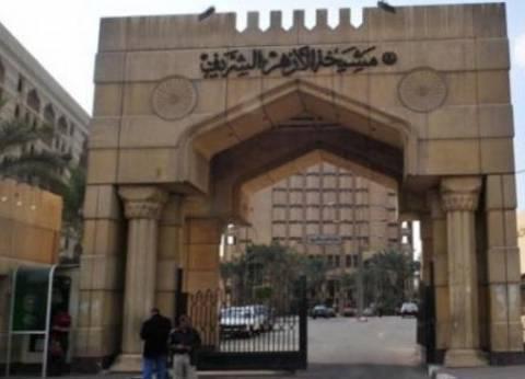 """الطيب يعزل القائم بأعمال جامعة الأزهر بعد فتواه بـ""""ردة إسلام بحيري"""""""
