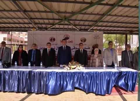 """نائب محافظ أسيوط يفتتح بطولة """"الخماسي"""" الإقليمية لطلاب التربية الفكرية"""