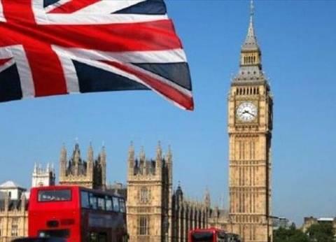 بريطانيا: قانون المنظمات الأهلية الذي أقره البرلمان المصري خطوة للوراء