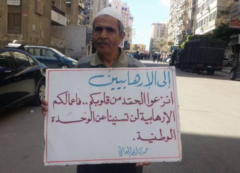 """مواطن من موقع تفجير الإسكندرية للإرهابين: """"انزعوا الحقد من قلوبكم"""""""