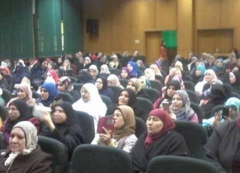 الإثنين.. إعلان جوائز المنتدى العربي الثاني للمتحررات من الأمية