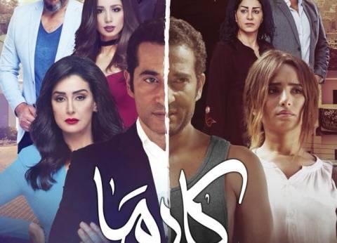 """طارق الشناوى عن """"كارما"""": خالد يوسف قدم لغة سينمائية بعيدة عن الجمهور"""