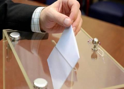 بدء التصويت في الانتخابات البرلمانية بالسفارة المصرية في بغداد