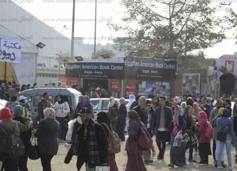 24 محافظة تمثل أندية القرن تشارك في بطولة FIFA ضمن معرض الكتاب
