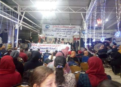 """""""مستقبل وطن"""" بالإسماعيلية ينظم مؤتمرا جماهيريا حول التعديلات الدستورية"""