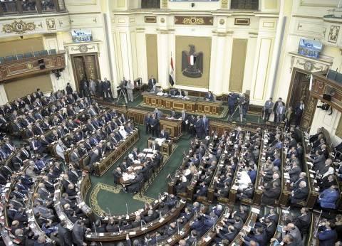 """الثلاثاء المقبل.. """"النواب"""" يناقش 12 مشروع قانون خاص باللائحة الجديدة"""
