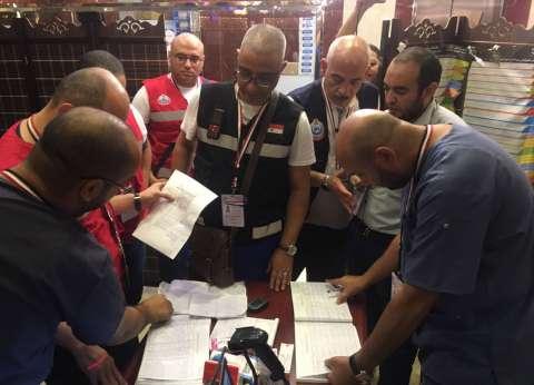 رئيس البعثة الطبية يتعهد بتقديم خدمة عالية الجودة للحجاج