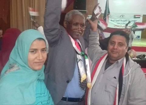 الجالية السودانية تنظم احتفالية بعيد الاستقلال في العاشر