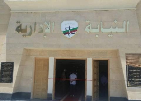 النيابة الإدارية تفتح تحقيقا عاجلا في حريق محطة مصر