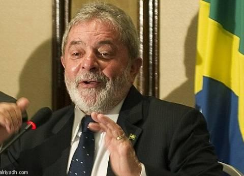 """""""أعدوا له زنزانة خاصة"""".. قصة سجن """"دا سيلفا"""" رئيس البرازيل السابق"""