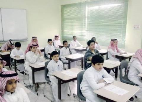 بالفيديو  مدرس ينقذ طالبا من الموت في السعودية