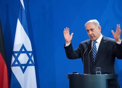 """نتنياهو يصف اعتراف ترامب بالقدس عاصمة لإسرائيل بـ""""منعطف تاريخي"""""""