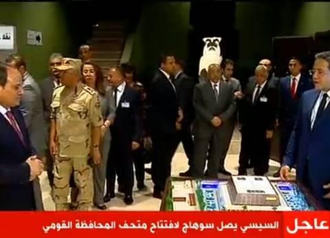 رئيس الوزراء يزيح الستار عن متحف سوهاج.. والسيسي يستمع لشرح عنه
