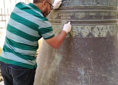 بالصور.. ترميم جرس كنيسة عمره 180 عاما في الإسكندرية