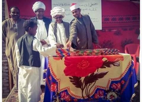 """""""ثقافة البحر الأحمر"""" ينظم قوافل فنية لتنمية واكتشاف مواهب الأطفال"""