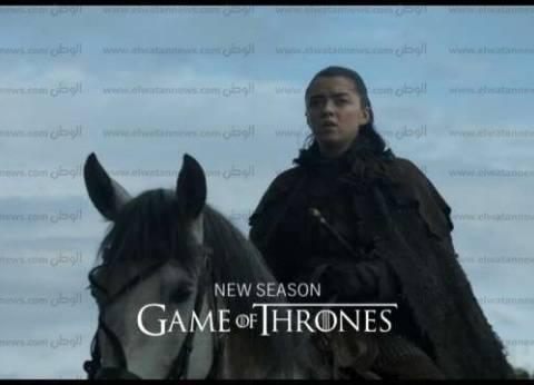 """25 يونيو.. الحلقة الأولى من الموسم السابع لـ""""game of thrones"""""""
