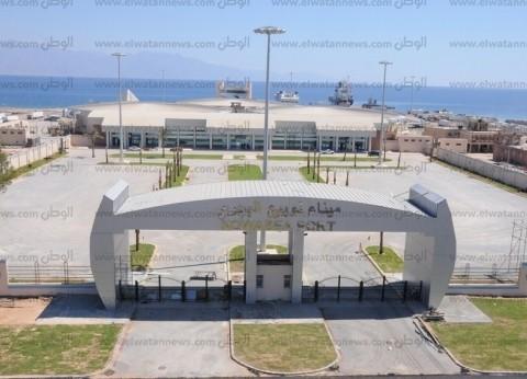 ميناء نويبع ينهي استعداداته لاستقبال موسم الحج البري