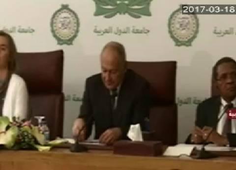 مجلس الجامعة العربية يقر مشروع قرار مصري بشأن مكافحة الإرهاب