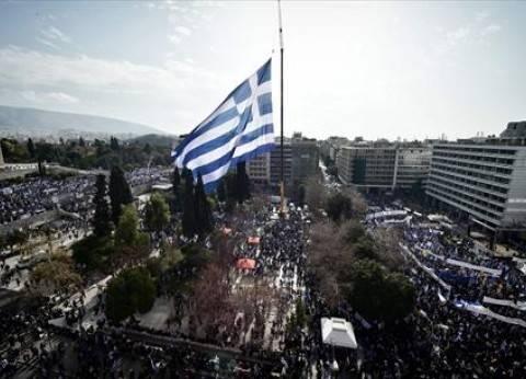 اليونان تحذر تركيا: لن نكتفي بالرد السلمي في المرة المقبلة