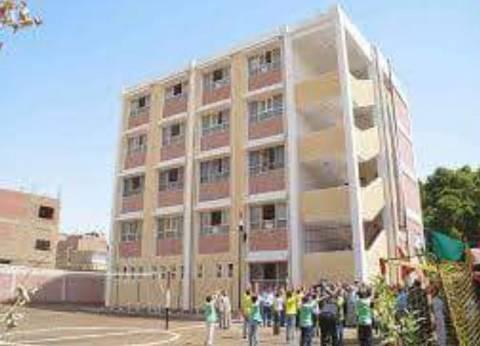 """""""الأبنية التعليمية"""" في الإسماعيلية تجري صيانة شاملة لـ19 مدرسة"""