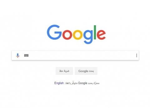 """رامي مالك وبيراميدز.. أبرز ما بحث عنه المصريون عبر """"جوجل"""""""