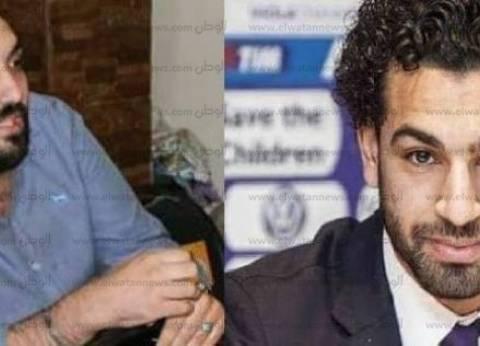 """رئيس """"الدستور"""" مهنئا """"صلاح"""": خير مثال للشباب الطموح"""