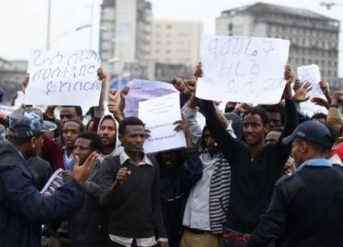 """جبهة """"أورومو"""" المعارضة تعود إلى إثيوبيا بعد عقدين في المنفى"""