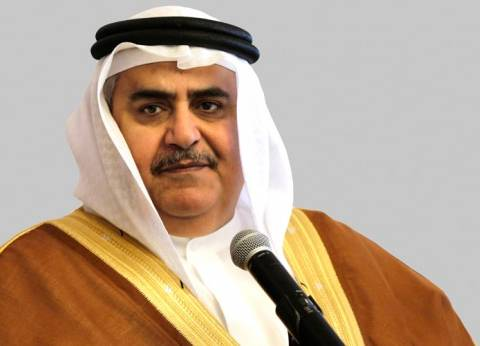 وزير خارجية البحرين: الأنشطة الإرهابية انخفضت بعد مقاطعة قطر