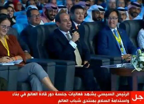 السيسي: مصر لها تجربة رائدة في التعايش المشترك