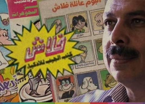 """مؤلف سلسة """"فلاش"""" يكشف لـ""""الوطن"""" مواقف جمعته بالراحل أحمد خالد توفيق"""