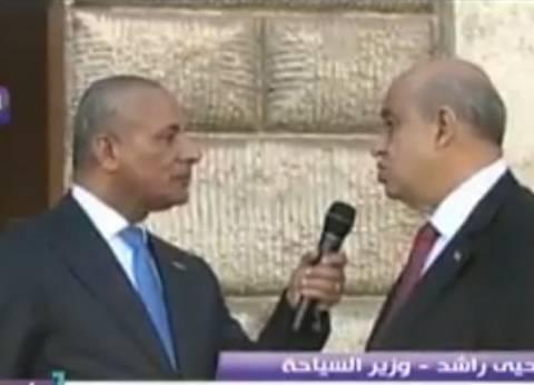 وزير السياحة: مصر مستعدة لاستقبال حجاج رحلة العائلة المقدسة