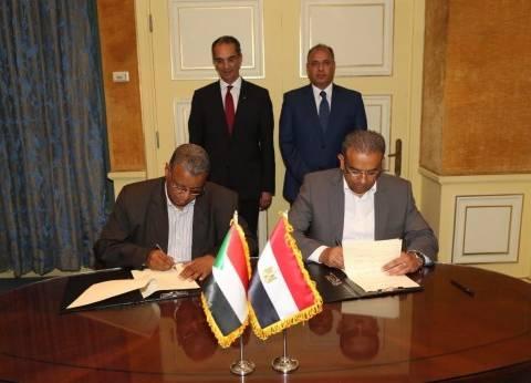 اتفاق بين البريد المصري ونظيره السوداني لتبادل الحوالات المالية