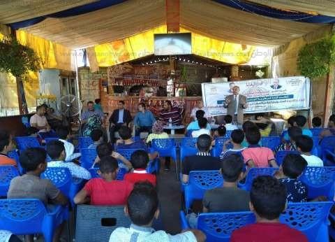 الشباب والرياضة تنفذ برنامجا للتثقيف السياسي للطلائع بمركز شباب أبنوب
