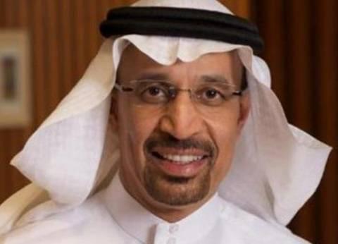 خالد الفالح وزيرا للطاقة والثروة المعدنية في السعودية
