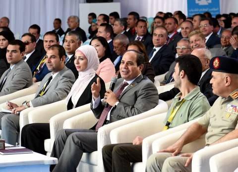 بدء فعاليات المؤتمر الوطني الرابع للشباب في الإسكندرية بحضور السيسي