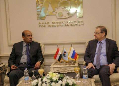 فتح آفاق جديدة للتعاون المُشترك بين الهيئة العربية للتصنيع ودولة روسيا